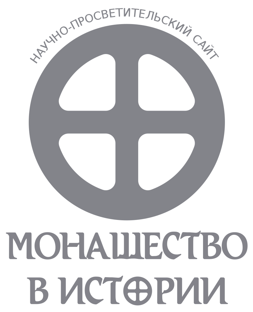 монашество в истории